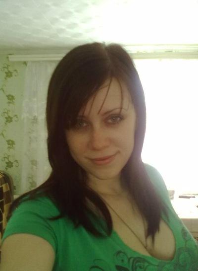 Дарья Харитонова, 12 января 1998, Москва, id146248601