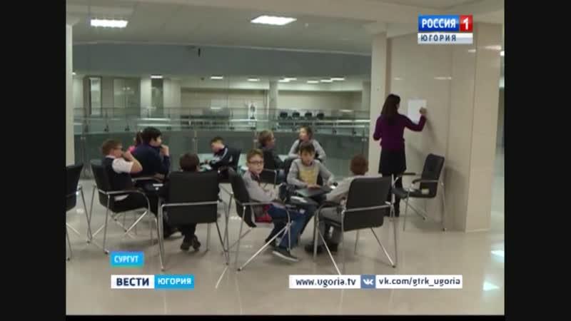 После уроков – в вуз СурГУ открыл центр допобразования для школьников