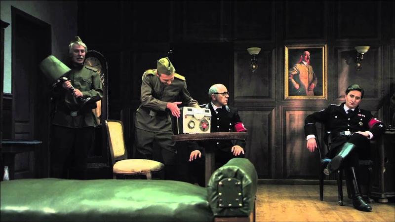 Супергерои. Служебный роман в Гестапо.