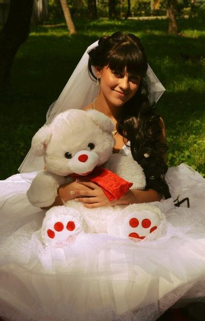Александра Башкеева, 17 декабря 1991, Самара, id96203684