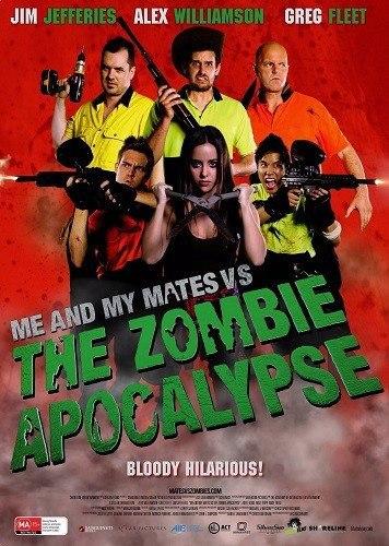 Я и мои друзья против зомби-апокалипсиса  Мы с братками против зомби апокалипсиса (2015) HD