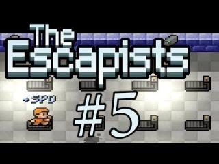 ТЮРЕМНАЯ ЖИЗНЬ! The escapists #5