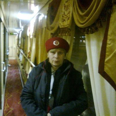 Татьяна Нагибина, 12 декабря 1966, Котлас, id170803823