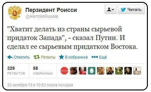 К Таможенному союзу присоединится Индия, - Путин - Цензор.НЕТ 9675