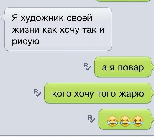 СМС приколы :D