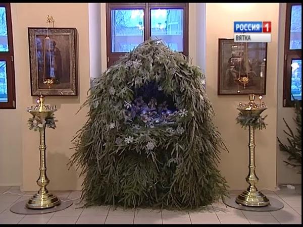 В Кирове подводят итоги конкурса на лучший уличный рождественский вертеп(ГТРК Вятка)