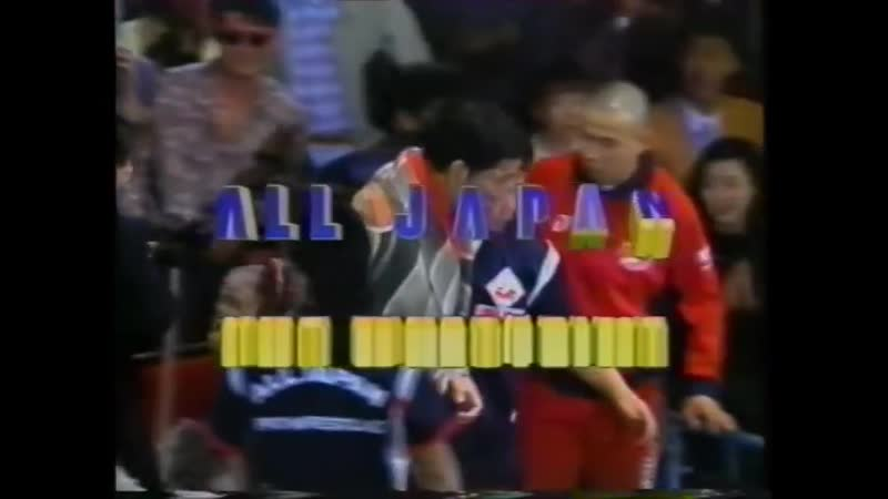 1994.04.23 - NTV All Japan Pro Wrestling Relay