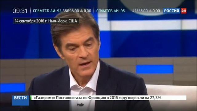 Новости на Россия 24 • Здоровье как главный козырь: Трамп показал медкарту, чем ответит Клинтон?