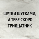 Гулнара Дыйканбаева фото #49