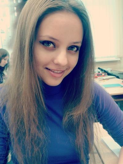 Юлия Талай, 20 февраля 1995, Минск, id25125319