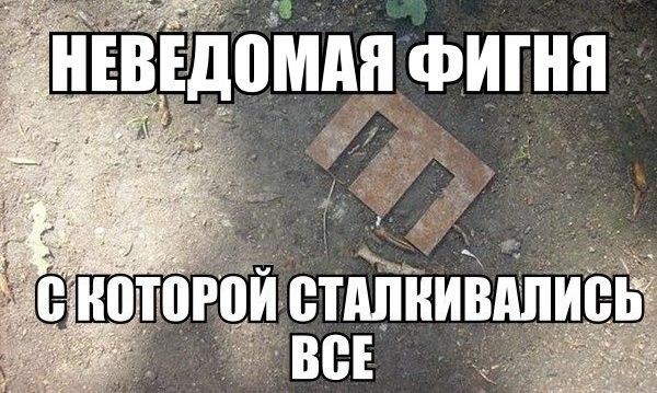 https://pp.vk.me/c7004/v7004588/12309/87FH1VhCGpw.jpg