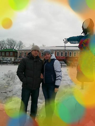 Елена Мордакина, 14 ноября 1987, Москва, id132698693