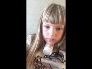 Малиновая Аватария [МР] — Live