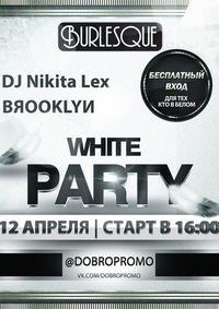 12 АПРЕЛЯ * BURLESQUE CLUB * WHITE DAY