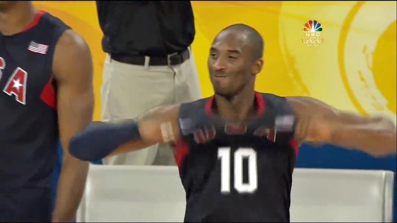Kobe Bryant's Hot 4th Quarter, Crowd Goes Insane vs Spain 2008 Olympics Finals!