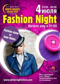 Fashion Night * WNSF * 4 июля, пятница