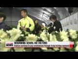 Ferry disaster: More than one million people have visited memorial hall in Ansan