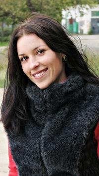Ольга Герасименко, 20 апреля 1990, Николаев, id115254547