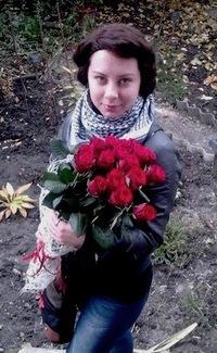 Ксения Христенко, 24 сентября 1991, Сумы, id12248872