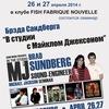 26-27/04-IN THE STUDIO WITH MJ@FFN_SPb