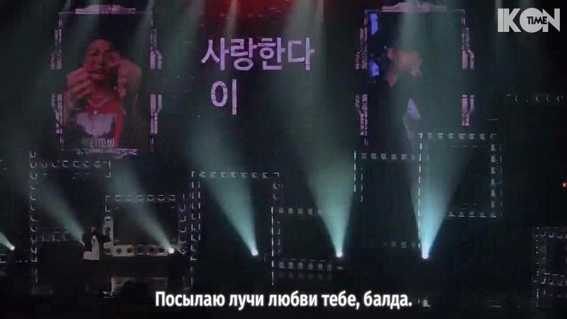 Чон ЧанУ - Born Hater [рус. суб.]