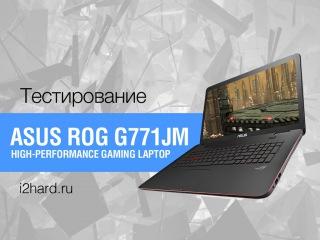 ASUS ROG G771JM: обзор и тест геймерского ноутбука