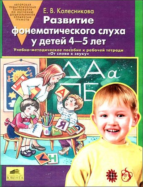 игры для детей скачать