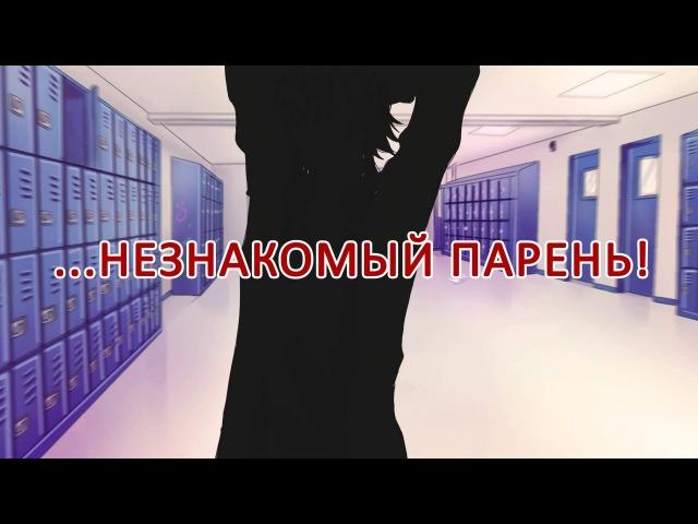 Сентября сладкий флирт эпизод 10 0 17