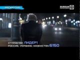 Раскрутка, Мулат, Оксана Почепа - эфир 23 июля 2014
