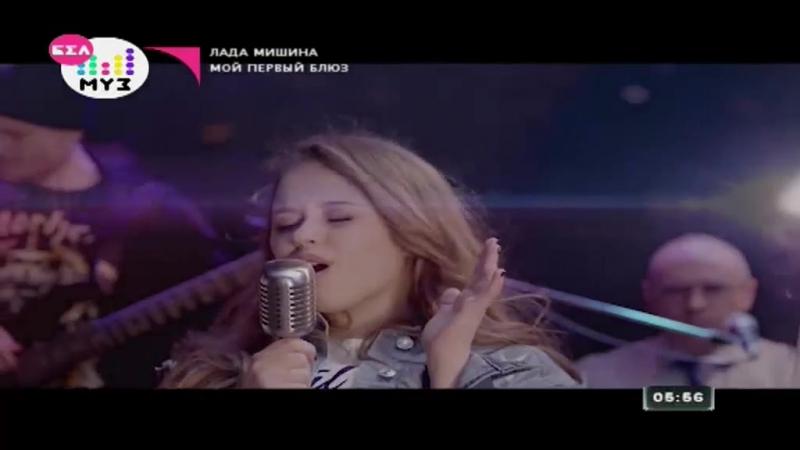 Своя Волна на БЕЛМУЗТВ Лада Мишина Мой первый блюз 25.05.2018