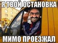Житель Николаева настойчиво требует перенести конечную остановку маршрутных такси 31 из-под их дома к зданию...