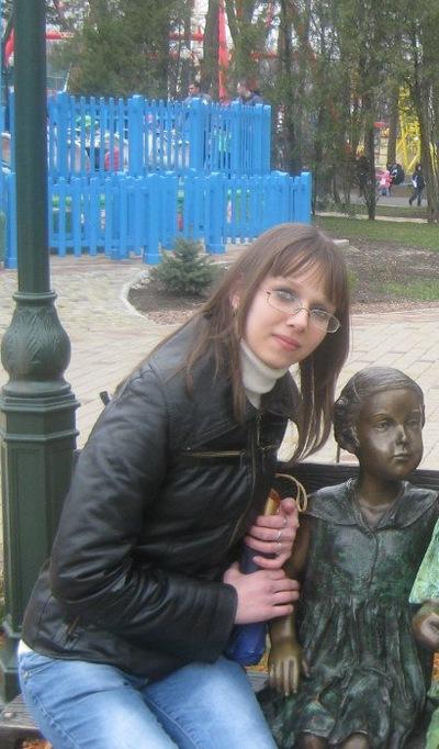 Оля Пономаренко, 28 ноября , Харьков, id129551416