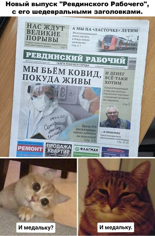 Отличные заголовки