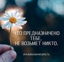 Анастасия Бодня фото #25
