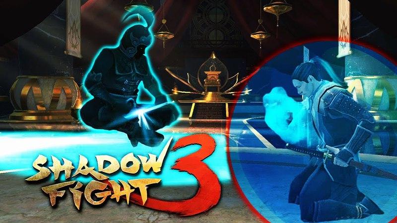 БЕЗУМНАЯ БИТВА с ВЕЧНО БОЛЕЮЩИМ БОССОМ ИТУ Прохождение игры Shadow Fight 3