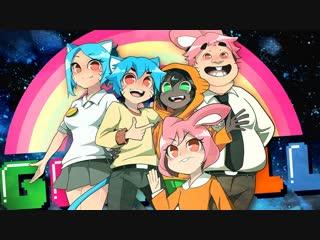 """Если бы """"удивительный мир гамбола"""" был в стиле аниме / what if """"the amazing world of gumball"""" was an anime"""