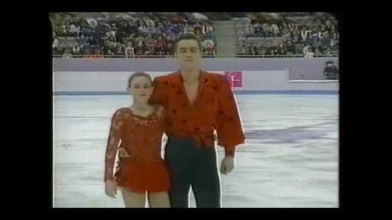 Gordeeva Grinkov RUS 1994 Lillehammer, Pairs' Technical Program