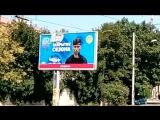 Матранг в Одессе на Украине