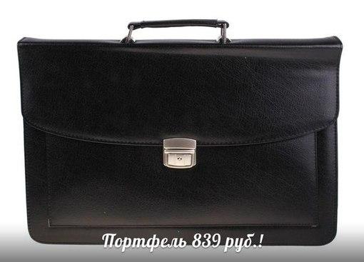дорожные сумки чемоданы в украине