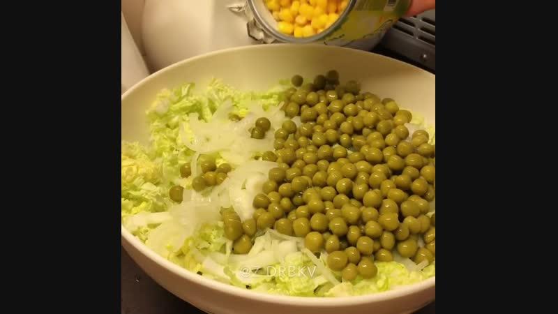 Салат Импровизация🥗 (ингредиенты указаны в описании видео)
