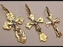 ★ Каким должен быть православный нательный крестик? Деревянным или золотым, с распятием или без