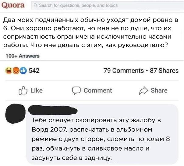 Действительно, что же делать-то    Комментарии: pikabu.ru/link/a7709931