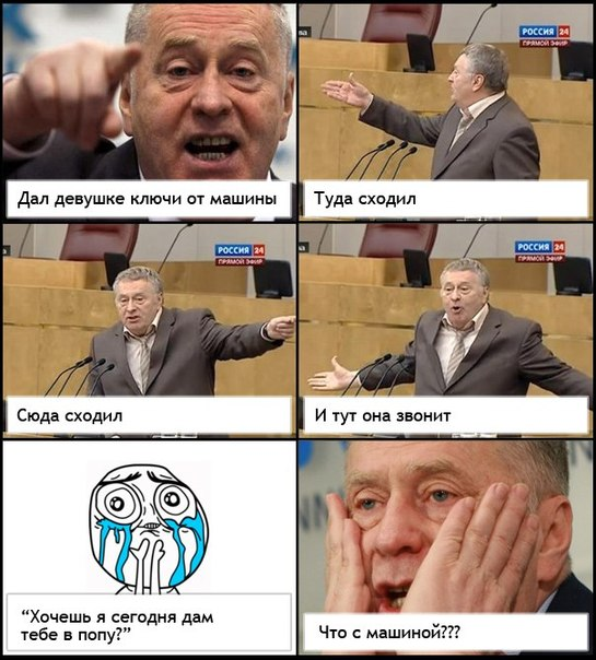 картинки приколы вконтакте: