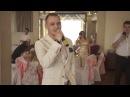 Брат поёт сестре на свадьбе, до слёз.