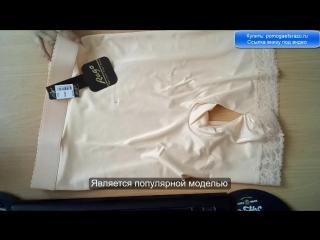 Утягивающие панталоны в т.ч. больших размеров (от 44 до 74 рр)