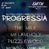 Progressia | Фестиваль прогрессивного рока