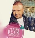 Сергей Жуков фото #50