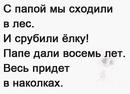 Алла Максимова фото #7