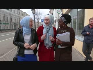 Все мы нуждаемся в теплых словах, дружбе и любви - Социальный ролик