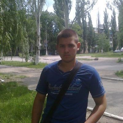 Павел Маматов, 13 июля 1997, Горловка, id164844659